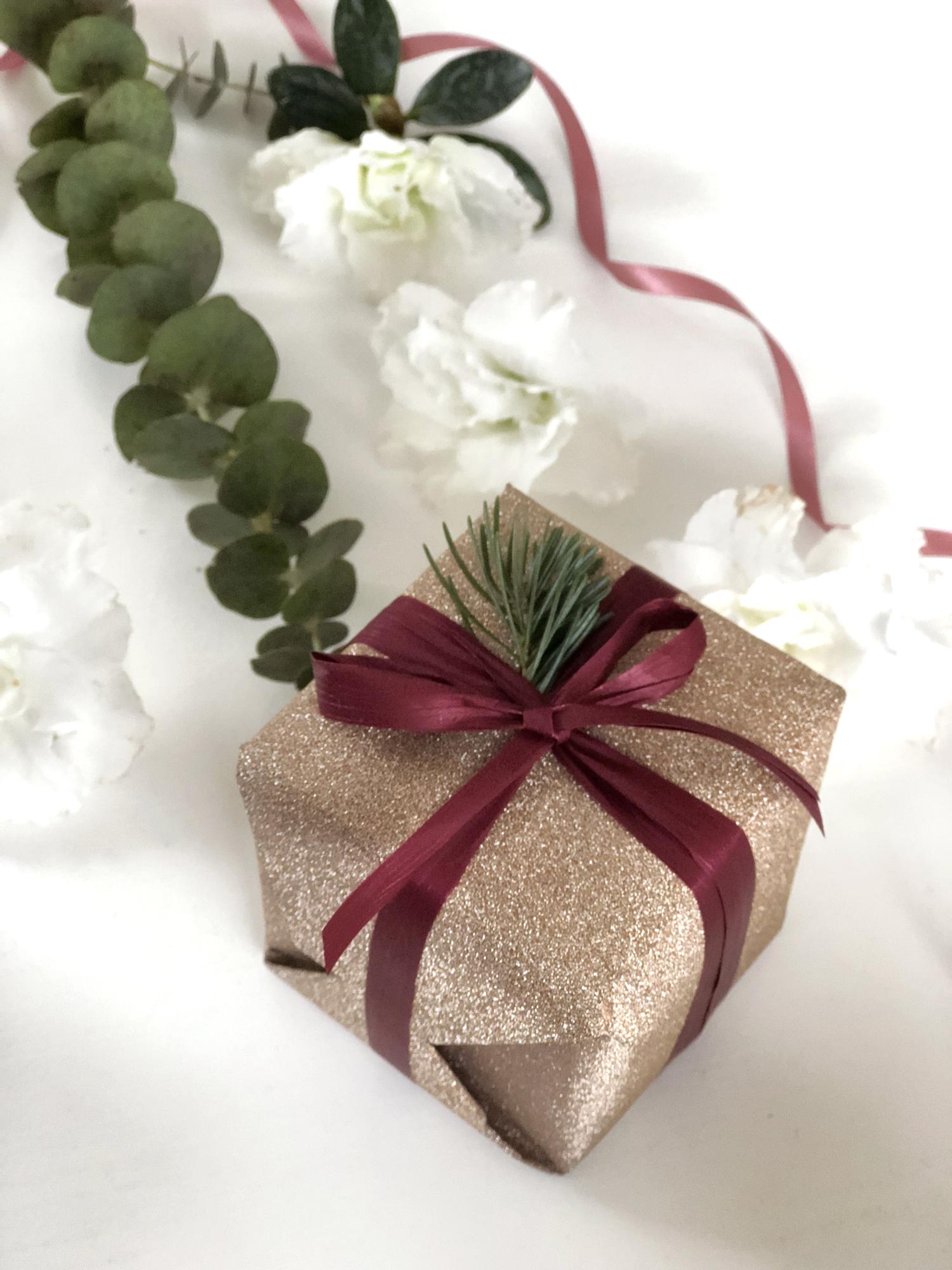 julegaveinnpakking