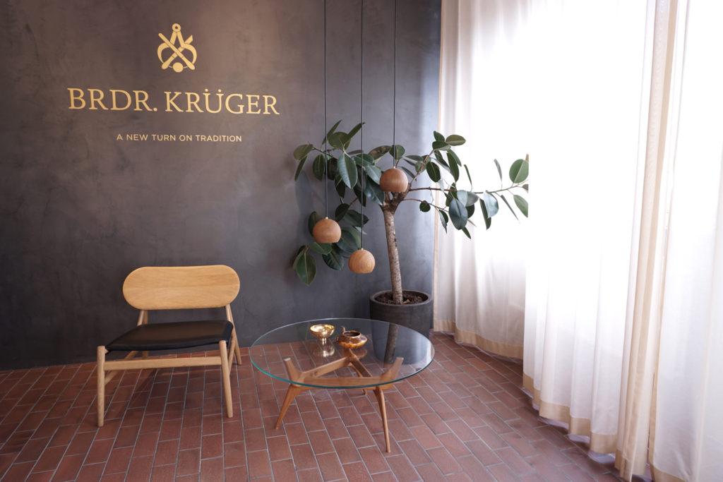 Fabrikkbesøk hos Brdr. Krüger og Kay Bojesen